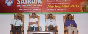 sairam-engineering-college-mathophilia-2017-1